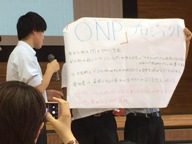 お人形様をまわるマラソン大会「ONPプロジェクト」
